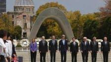 مجموعة 7 تدعو إيران لوقف الانتهاكات والتدخل بشؤون الغير