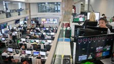Al Jazeera America signs off after less than 3 years