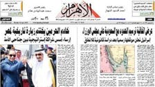 How the Egyptian media reacted to King Salman's visit to Cairo