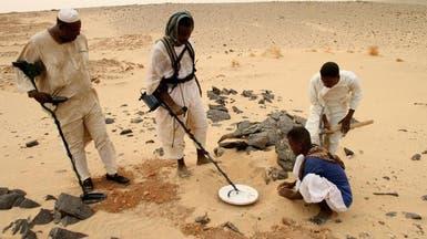 موريتانيا.. منح الترخيص للمواطنين بالتنقيب عن الذهب