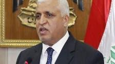 عراقی وزیراعظم نے پیرا ملڑی دستوں کے سربراہ کو برطرف کر دیا