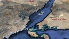 مصری جزائر کی ریاض کو فروخت کے دستاویزی ثبوت جاری