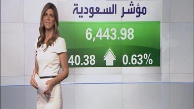 مؤشر السعودية يتخطى 6440 نقطة بدعم أرباح البنوك