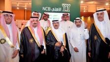 """""""الأهلي"""" السعودي ينجح بتوطين 94% من وظائفه"""