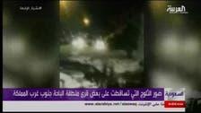 Watch: snow in Saudi al-Baha