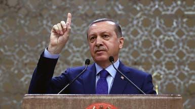"""تركيا.. حبس 5 بتهمة """"شتم"""" أردوغان"""