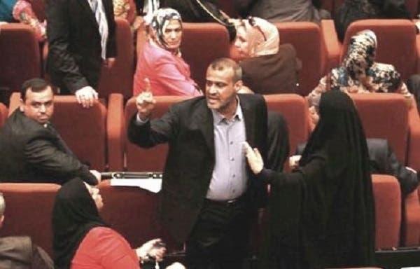 اشتباك في مجلس النواب العراقي