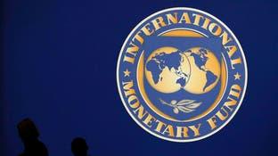 صندوق النقد يحذر من تداعيات تباطؤ حركة الاقتصاد العالمي