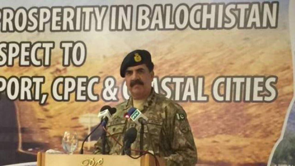 general sharif
