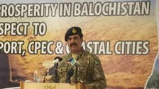 بھارت، پاکستان کو غیر مستحکم کر رہا ہے: جنرل راحیل شریف