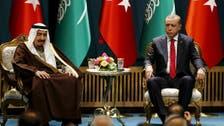 سعودی شاہ سلمان کا ترک صدر سے دوطرفہ تعلقات پر تبادلہ خیال