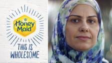 How American cracker brand 'Honey Maid' is tackling Islamophobia