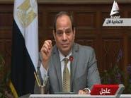 الرئاسة المصرية: السيسي لم يطلب وقف تظاهرات جمعة الأرض