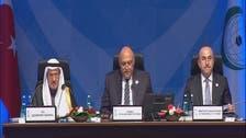 استنبول : اسلامی تعاون تنظیم کے سربراہ اجلاس کا افتتاح
