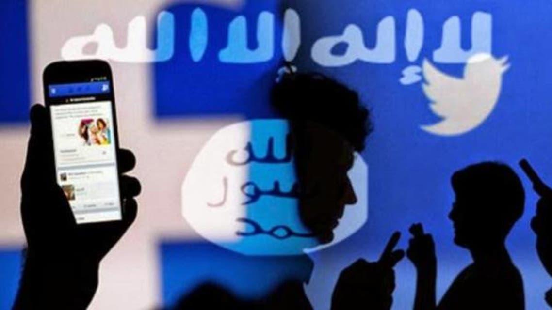 داعش،فورم