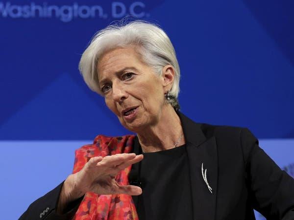 لاغارد: المركزي الأوروبي لن يفلس حتى إن تكبد خسائر!