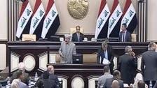 العراق.. العبادي يعيد طرح تشكيلته الأولى على البرلمان