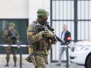 بلجيكا.. إخلاء مركز الصحافة الدولية في بروكسل