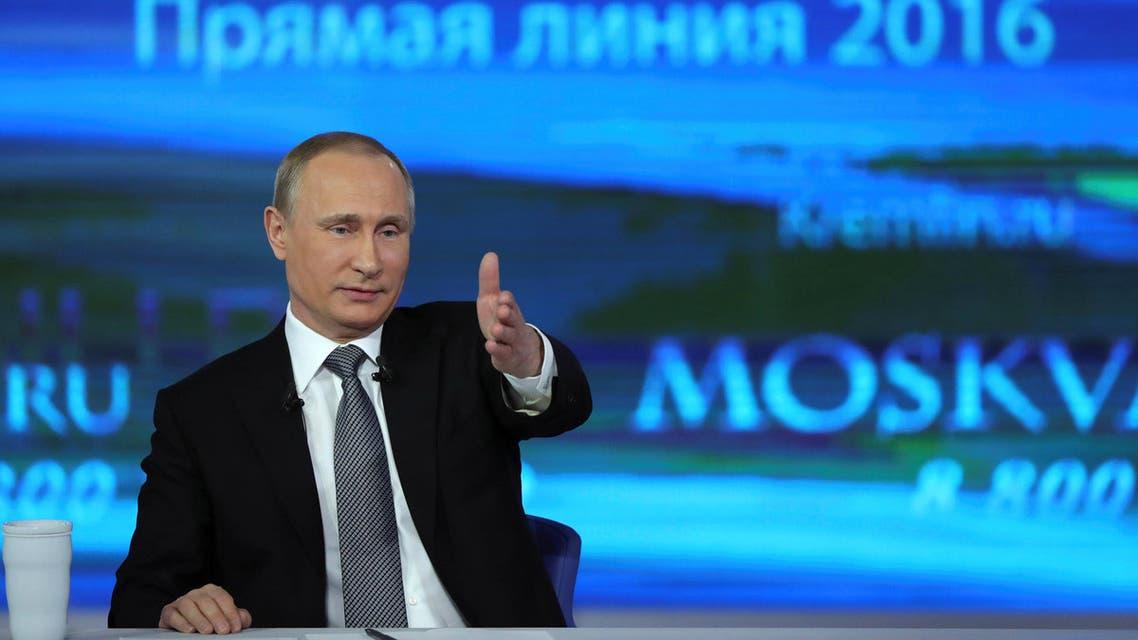 putin بوتين بوتن