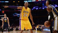 NBA: Lakers fans pay emotional farewell to Kobe Bryant