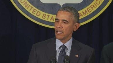 أوباما يؤكد مقتل زعيم طالبان الأفغانية