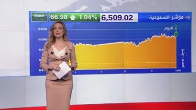المصارف تواصل دعم سوق السعودية والمؤشر يخترق 6500 نقطة