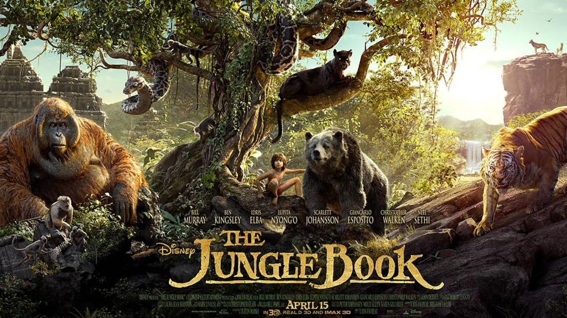 The film centers on Mowgli's wolf family, which is attacked by the evil tiger Shere Khan, who is out for revenge against mankind. (Photo Courtesy: Walt Disney Pictures)