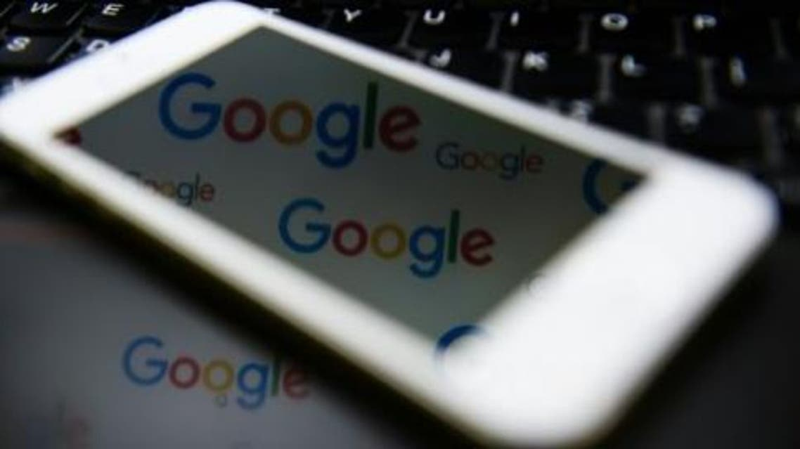"Google added ""Goals"" tools to free calendar applications tailored for smartphones powered by Apple or Android software, using artificial intelligence to let software figure out when one could fit in workouts or lessons. (AFP)"