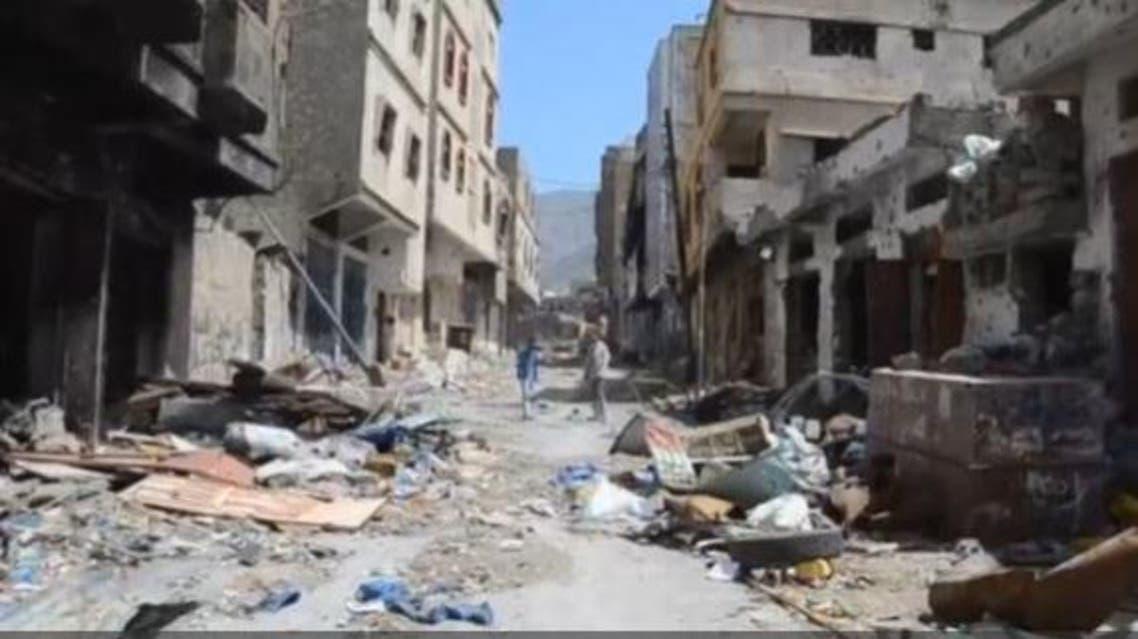 اليمن - تعز 3