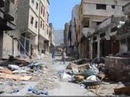 مقتل 4 أشخاص جراء قصف الميليشيات على أحياء في تعز