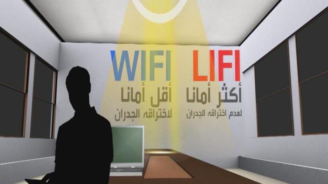 THUMBNAIL_ اللاي فاي بدلا من الواي فاي.. خدمة انترنت جديدة بشوارع دبي
