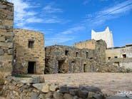 قرية آل شريم والنييح بالنماص تحافظ على طابعها المعماري