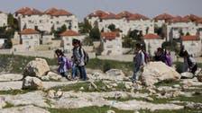 US: Options open on resolution of Israeli settlements