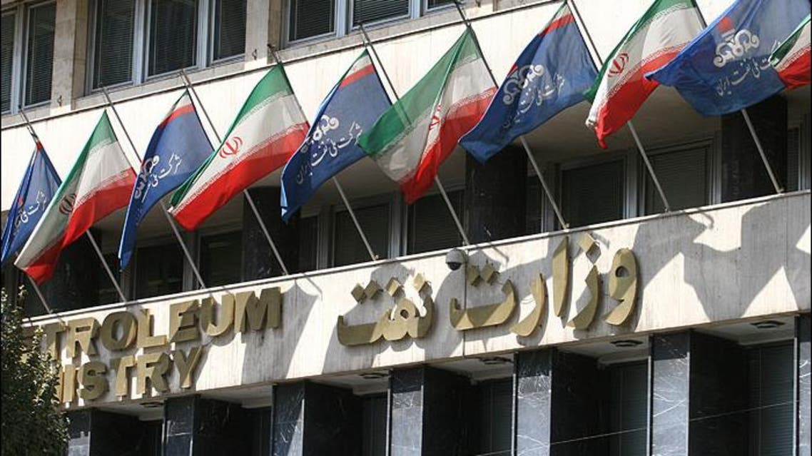 وزارت نفت ایران