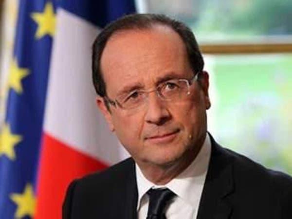 الرئيس الفرنسي  هولاند يزور لبنان ومصر والأردن