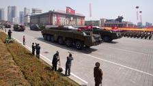 شمالی کوریا کا کم اِل سونگ کی سالگرہ پر میزائل تجربہ ناکام
