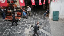 Tunisia to go to market with 1 billion euro bond issue next week