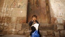 Yemeni forces seize city from Al-Qaeda