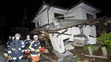 Strong quake hits Japan, nuclear plants safe, two dead