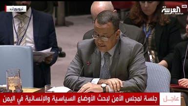 المبعوث الأممي: السلام في اليمن أقرب من أي وقت مضى