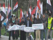 أهوازيون يتظاهرون في فيينا ضد شركة نمساوية