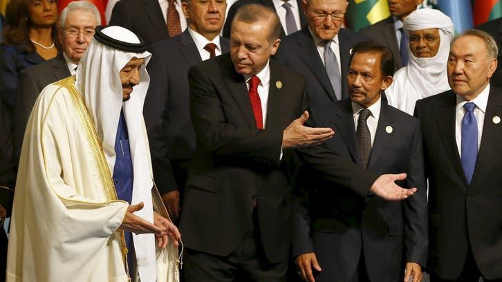4 صور من القمة الإسلامية في اسطنبول