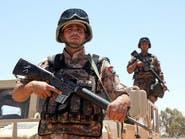 الجيش الأردني يحبط محاولة تهريب مخدرات قادمة من سوريا
