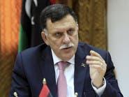 السراج يدعو لمعالجة صعوبات تنفيذ الاتفاق السياسي الليبي