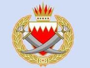 البحرين.. مقتل شرطي وإصابة اثنين بهجوم إرهابي بكرباباد
