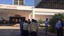 سعودی عرب: جبیل میں آتش زدگی سے 12 افراد جاں بحق