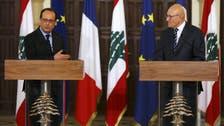 هولاند من بيروت: سنقدم مساعدة فورية للجيش اللبناني