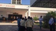 Fire kills 12, injures 11 at a Saudi petrochemical company in Jubail