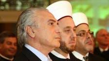 لبناني سيصبح رئيس خامس دولة مساحة وبالسكان في العالم