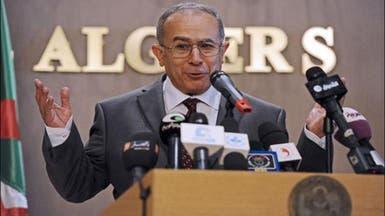 الجزائر: استياء من ملاحظات أميركية حول الحقوق والحريات